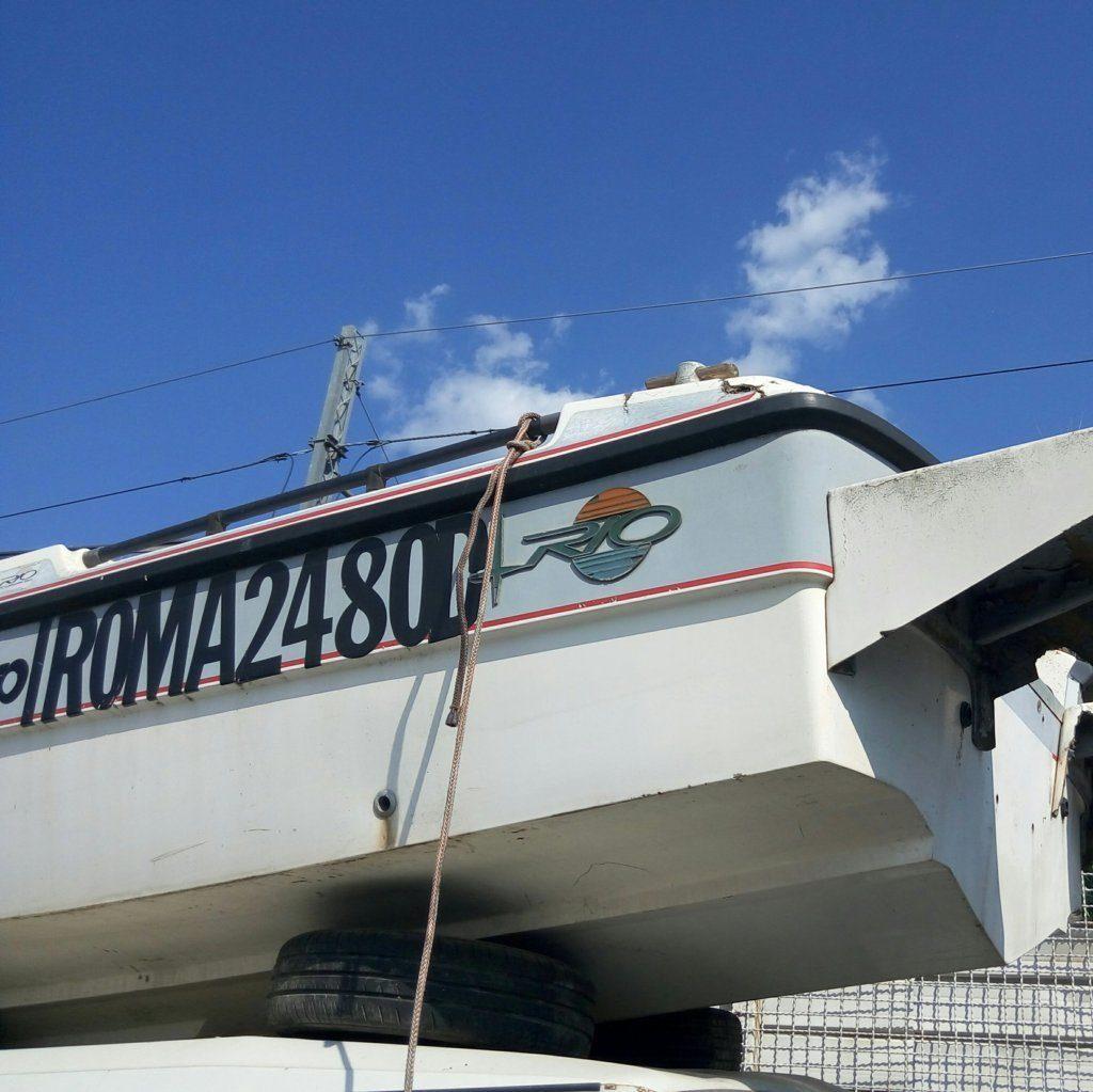 Barca RIO450Top (8)