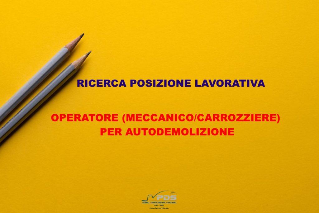 lavoraconnoi-operatore_autodemolizione-pds